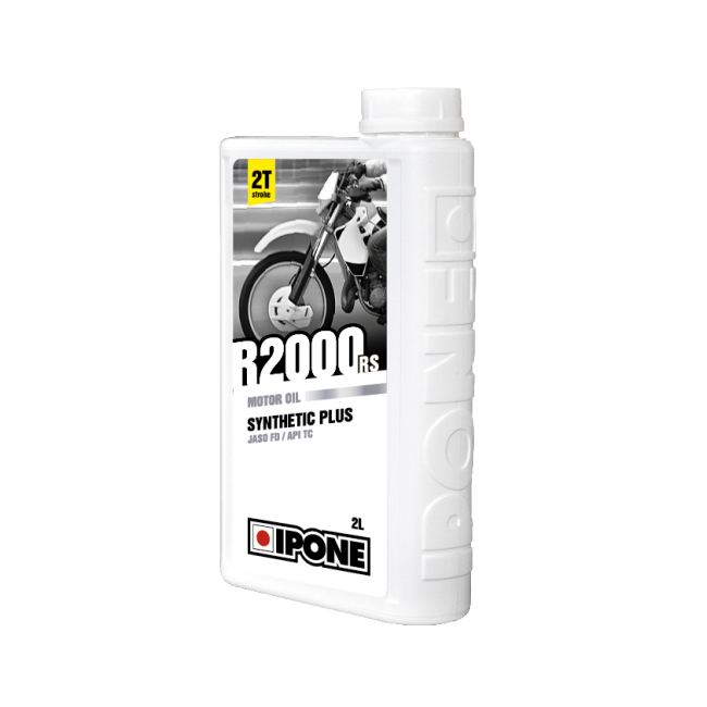 R2000 RS - 2 Litres